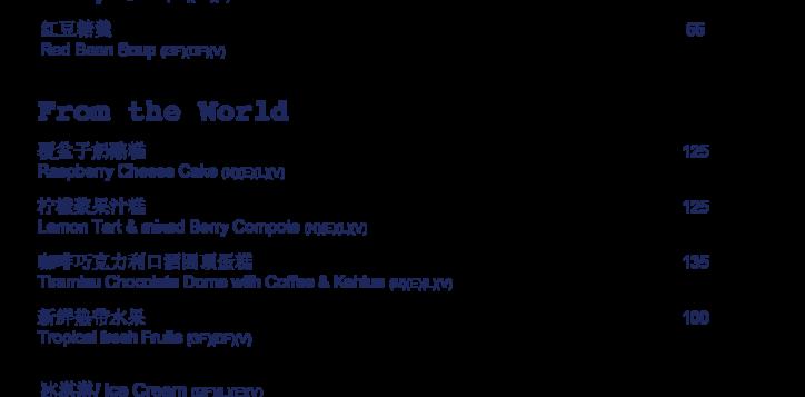 cn-121-2